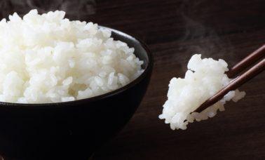 Nasi yang rasanya lebih enak
